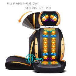 Đệm Massage Hồng Ngoại Hàn Quốc ASY Chính Hãng