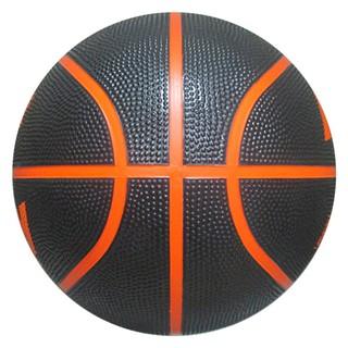 Bóng Rổ cao su AKPro ABX1 - Tiêu chuẩn quốc tế FIBA thumbnail