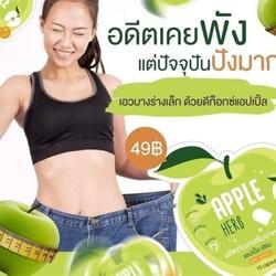 Combo 5 tặng 1 Apple Detox Táo Xanh Green Herb
