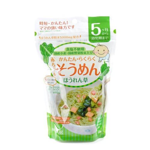 Mì somen udon rau củ nhật bản tách muối cho bé từ 5m 7m