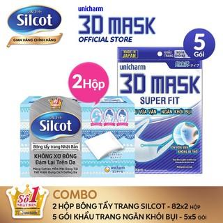 Combo 2 Hộp bông tẩy trang Silcot 82 miếng + 5 gói Khẩu trang ngăn bụi Unicharm 3D Mask Super Fit [Ngăn được bụi mịn PM10] - TUSC00009CB thumbnail