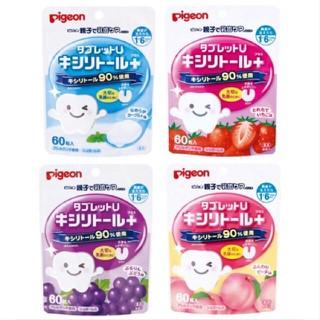 Kẹo ngậm chống sâu răng Pigeon Nhật Bản - 2862799573 thumbnail