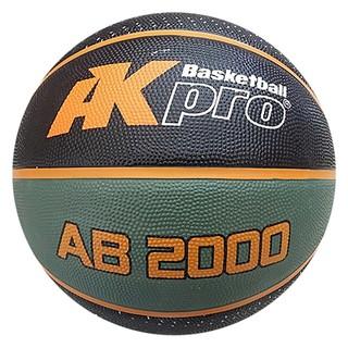 Bóng Rổ AKPro AB2000 Cao su phủ ánh kim - AB Tiêu chuẩn quốc tế FIBA thumbnail