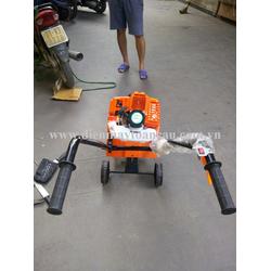 Máy xới đất mini HC-50