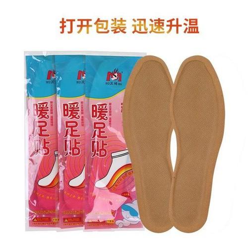 Lót giày cặp lót giày giữ nhiệt