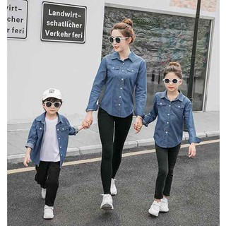 Sét áo sơ mi jean mẹ và bé - 937 thumbnail