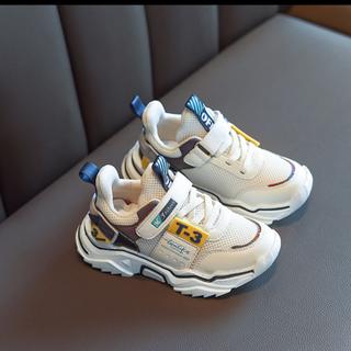 Giày dép cho bé kiểu dáng Hàn Quốc,giày thể thao,giày thể thao cho bé,giày thể thao cho bé trai,giày thể thao cho bé gái 21119 [ĐƯỢC KIỂM HÀNG] - 24170006 thumbnail