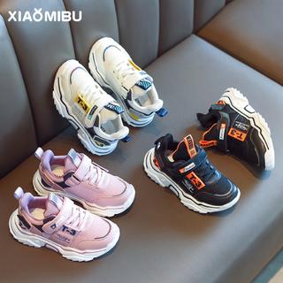 Giày dép cho bé kiểu dáng Hàn Quốc,giày thể thao,giày thể thao cho bé,giày thể thao cho bé trai,giày thể thao cho bé gái 21119 - 21119 thumbnail
