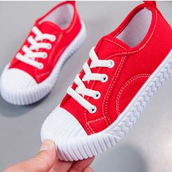 Giày thể thao trẻ em 3- 12 tuổi hàng xuất khẩu 21180