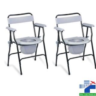 Ghế bô vệ sinh, bô vệ sinh cho người già FS899-da20 [ĐƯỢC KIỂM HÀNG] 24158085 - 24158085 thumbnail