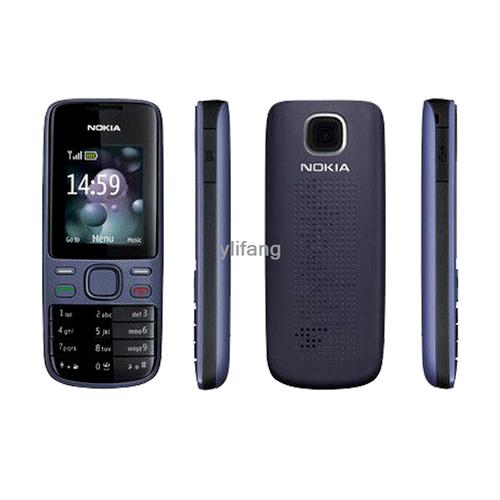 Điện thoại nokia 2690 pin sạc đầy đủ chính hãng - 21050807 , 24175832 , 15_24175832 , 250000 , Dien-thoai-nokia-2690-pin-sac-day-du-chinh-hang-15_24175832 , sendo.vn , Điện thoại nokia 2690 pin sạc đầy đủ chính hãng