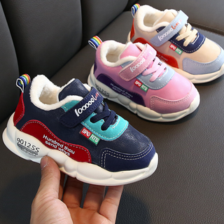 Giày dép cho bé kiểu dáng Hàn Quốc giày thể thao giày thể thao cho bé giày thể thao cho bé trai giày thể thao cho bé gái 21100 - 21100 thumbnail