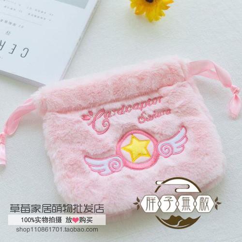 Túi dây rút hình thủ lĩnh thẻ bài sakura dễ thương cho nữ