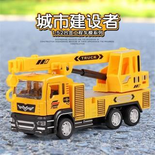 Xe mô hình - combo 4 xe mô hình xe công trình - Mô hình xe cần cẩu xe cứu hộ xe bồn và xe ben - PKXMH05 thumbnail