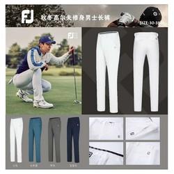 Quần golf FJ- C&H084
