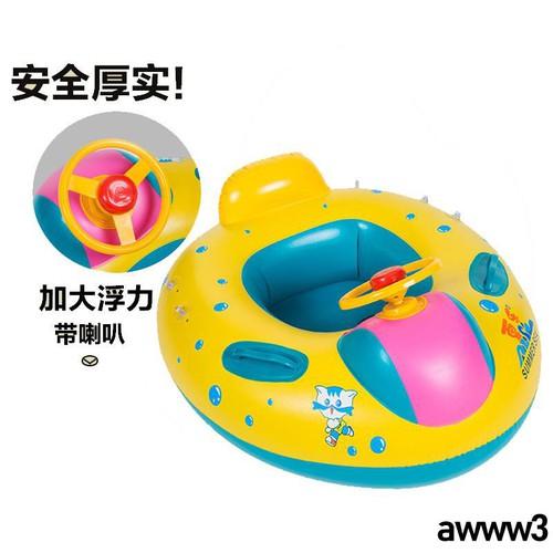 Phao bơi hình tròn cho bé - 19189890 , 23378111 , 15_23378111 , 324700 , Phao-boi-hinh-tron-cho-be-15_23378111 , sendo.vn , Phao bơi hình tròn cho bé