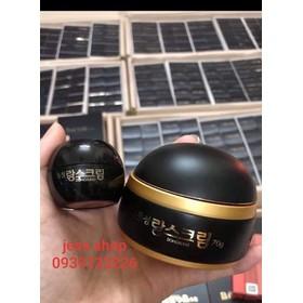[Mini 10ml]Kem Trị Nám DONGSUNG Rannce Cream Mini 10g Chính Hãng Hàn Q - Kem Nám Dongsung