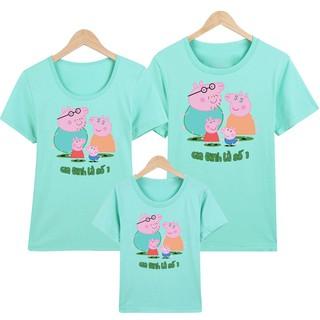 áo thun gia đình - áo thun gia đình PM06 thumbnail