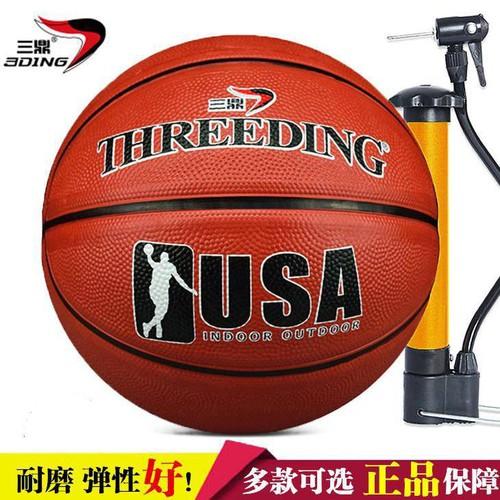 Đồ chơi bóng rổ bằng cao su chống nước cho bé - 17935005 , 23392887 , 15_23392887 , 190600 , Do-choi-bong-ro-bang-cao-su-chong-nuoc-cho-be-15_23392887 , sendo.vn , Đồ chơi bóng rổ bằng cao su chống nước cho bé