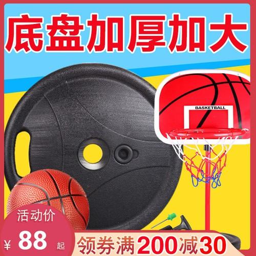Giá đỡ bóng rổ cho bé