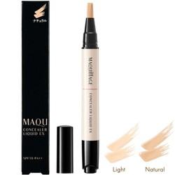Kem che khuyết điểm Maquillage