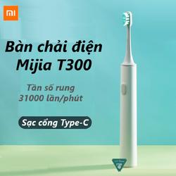 [CHÍNH HÃNG] Bàn chải điện Xiaomi Mijia T300 - Bàn Chải Đánh Răng Mijia T300 - T300