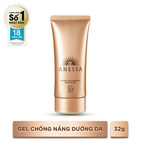 Gel chống nắng Anessa Perfect UV SS Skincare 32g - 729238158894