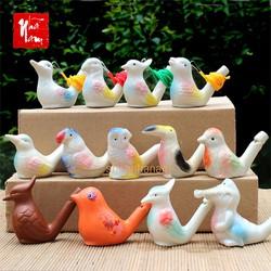 [Có dây] Còi chim nước gốm sứ còi thổi hình chim còi thổi bằng gốm đồ chơi nhạc cụ (giao mẫu ngẫu nhiên)