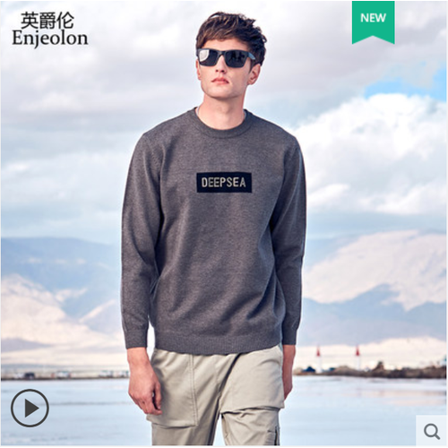 Áo len nam  phong cách thời trang hiệu enjeolon
