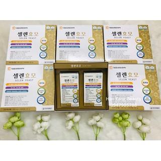 Viên uống tăng cân Vitamin tổng hợp Daewoon Selen Yeast - sp993-3 thumbnail