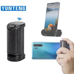Nút remote bluetooth kiêm đầu kẹp điện thoại chống rung điện thoại iphone 11 Yunteng