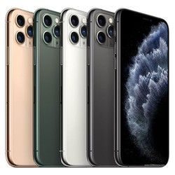 Iphone 11 Pro Max - B1