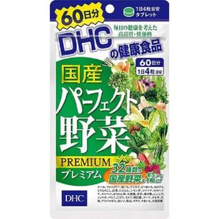 Viên rau xanh DHC - nhatnoidia151 thumbnail