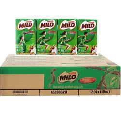 Sữa Milo hộp 115ml giá siêu rẻ