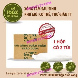 Hộp 2 túi xông toàn thân thảo dược cho Mẹ sau sinh - WonMom - TAM03 1