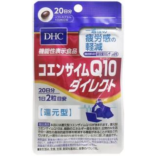 Viên uống DHC COENZYME Q10 - 4511413405284 thumbnail