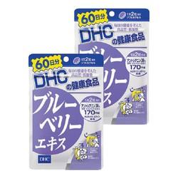 viên uống bổ mắt - Bổ mắt việt quất DHC Blueberry Extract