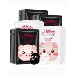Combo 10 Mặt nạ giấy LizeeaA Small Pig Yogurt
