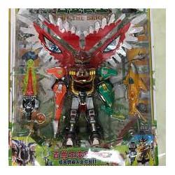 Vĩ  ráp siêu nhân Gao Monster King