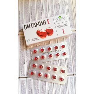 Combo 2 hộp [4 vỉ ] Vitamin E đỏ 270mg hãng Mirrolla Nga - C109 thumbnail