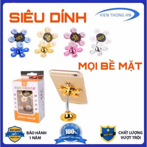 Giá để điện thoại máy tính bảng hút chân không 2 đầu hình cánh hoa siêu dính trên mọi mặt phẳng - giá đỡ điện thoại trên oto - 21284285 , 24510611 , 15_24510611 , 35000 , Gia-de-dien-thoai-may-tinh-bang-hut-chan-khong-2-dau-hinh-canh-hoa-sieu-dinh-tren-moi-mat-phang-gia-do-dien-thoai-tren-oto-15_24510611 , sendo.vn , Giá để điện thoại máy tính bảng hút chân không 2 đầu hình
