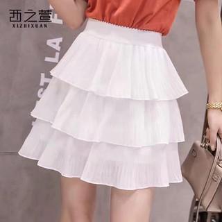 Chân váy xòe ba tầng ngắn - 084 thumbnail