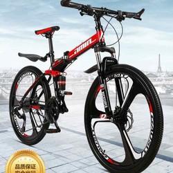 Xe đạp gấp 26 in- xe đạp thể thao