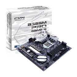 MAIN COLORFUL CVN 365M Gaming Pro V20 - COLORFUL CVN 365M G Pro V20