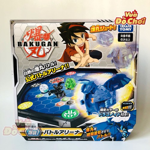 Bộ bàn đấu bakugan và chiến binh rồng xanh - bakugan 124795