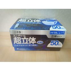 Khẩu trang chống bụi mịn PM2.5 của Unicharm chính hãng từ Nhật Bản hộp 50 cái
