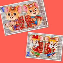 Hình dán chuột trang trí Tết size 50 cm set 2 hình