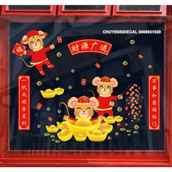 Decal Hít Tĩnh Điện dán Tết - Chuột Lượng Vàng phát lộc