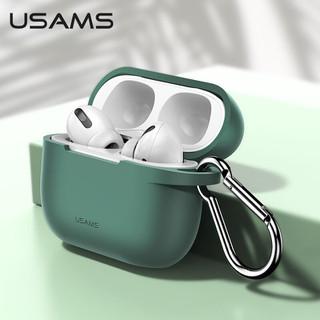 Bao silicon bảo vệ AirPods Pro Usams - BDGT2341 thumbnail