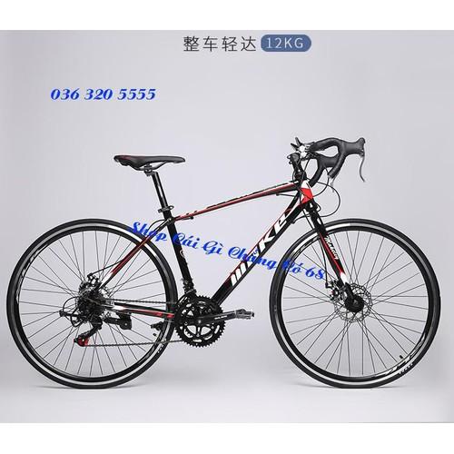 Xe đạp thể thao cổ lái cong hàng cao cấp thương hiệu make - 19577802 , 24656974 , 15_24656974 , 2650000 , Xe-dap-the-thao-co-lai-cong-hang-cao-cap-thuong-hieu-make-15_24656974 , sendo.vn , Xe đạp thể thao cổ lái cong hàng cao cấp thương hiệu make